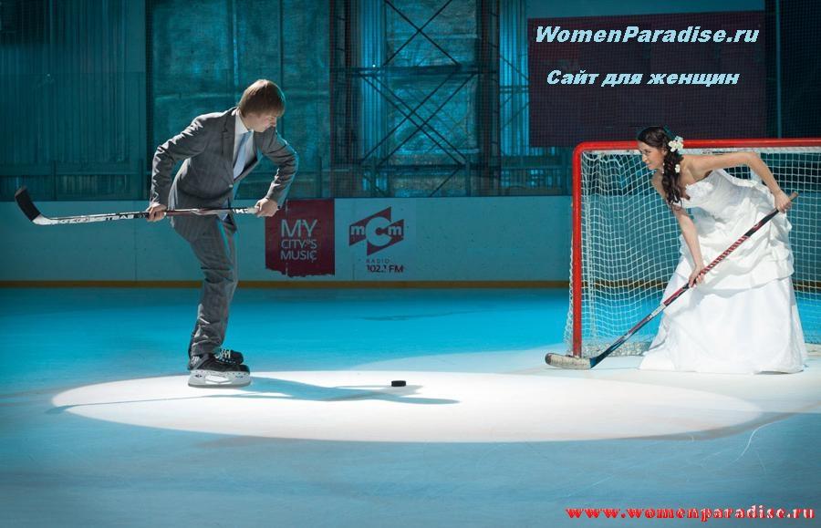 прикольная свадьба  хокей
