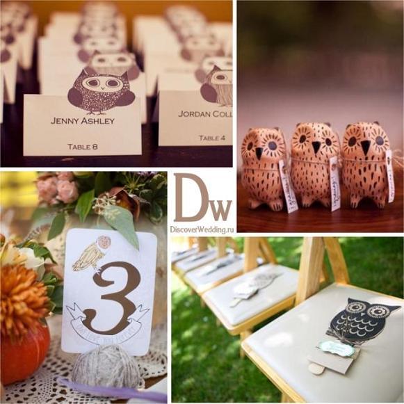 Свадьба декор совы