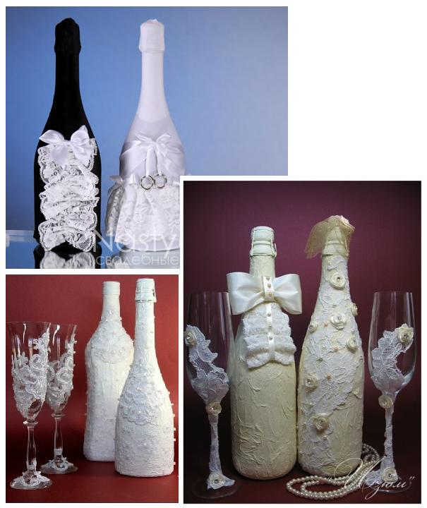 Своими руками декор шампанского