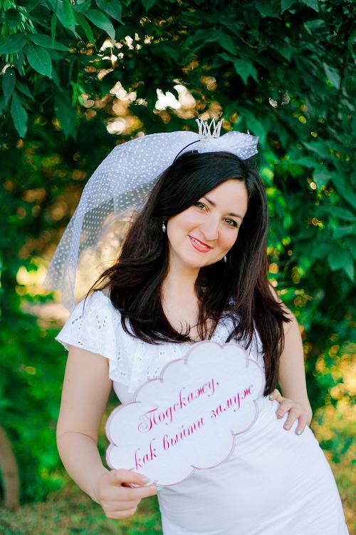 таблички на свадьбу, таблички для фотосессии, таблички для невесты