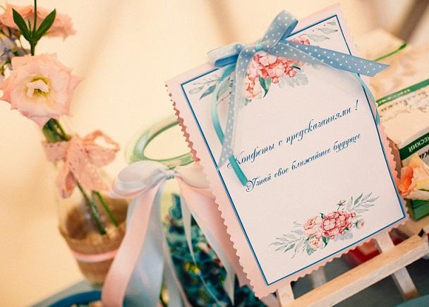 Шуточные прогнозы на свадьбу