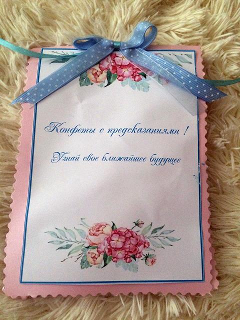 предсказания на свадьбе, предсказания гостям на свадьбе, печенье с предсказаниями свадьба
