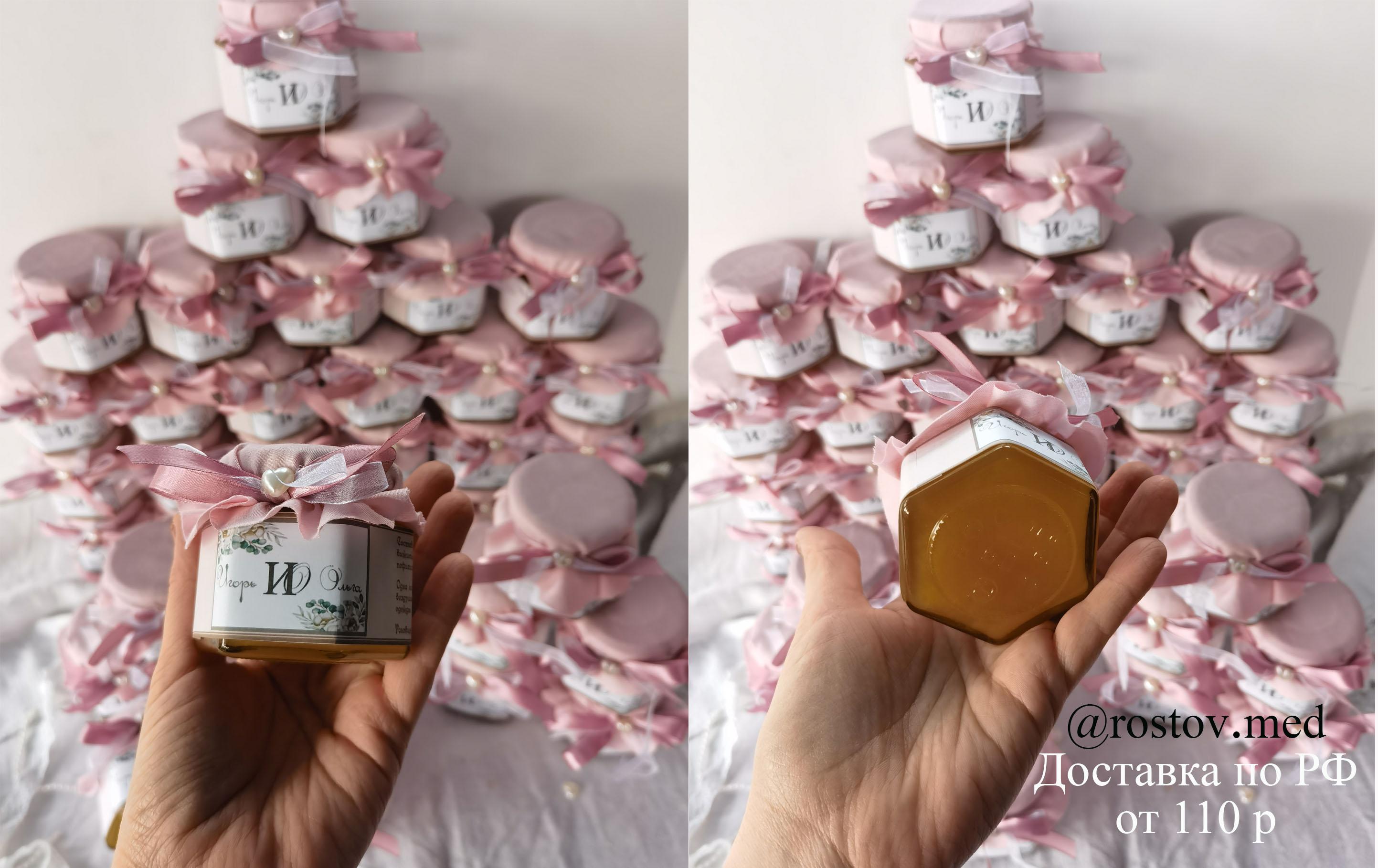 комплимент мед, баночки с медом на свадьбу, мед в баночках в подарок, купить мед в маленьких баночках