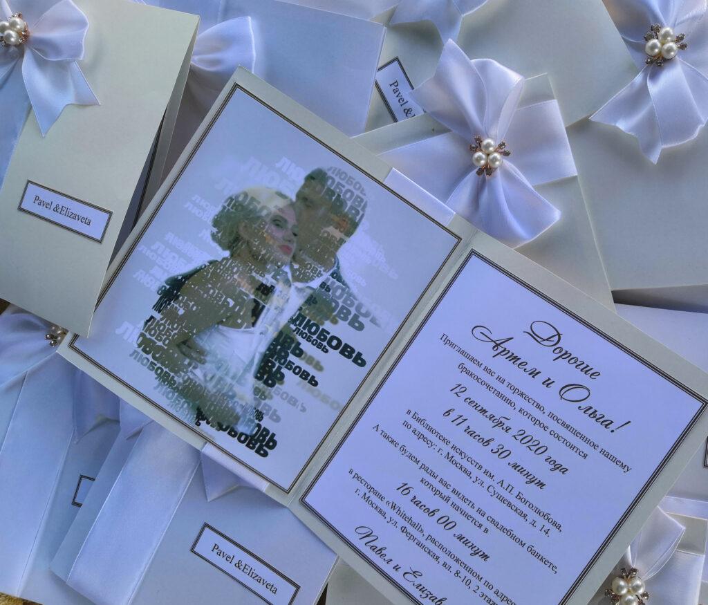 приглашения с фото, приглашения с фото Ростов-на-Дону, приглашения, пригласительные пригласительные Ростов-на-Дону, пригласительные с фото, пригласительные на свадьбу с фотографиями, пригласительные на свадьбу, свадебные пригласительные, свадебные приглашения