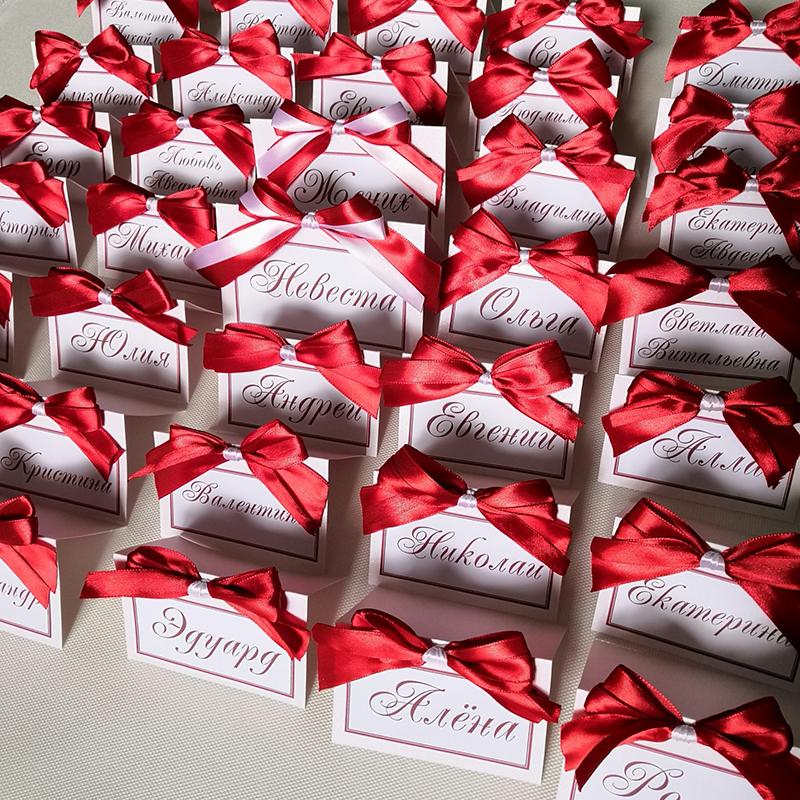 рассадочные карточки, карточки для расссадки, карточки для рассадки гостей, рассадка гостей на свадьбу Ростов-на-Дону, банкетные карточки